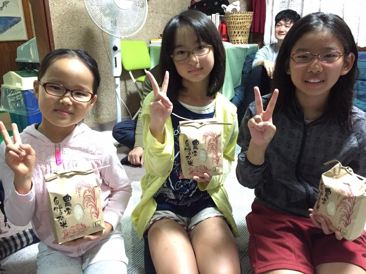 小 学 生 と S E X が し た い 5 4 [無断転載禁止]©2ch.netYouTube動画>36本 ->画像>972枚