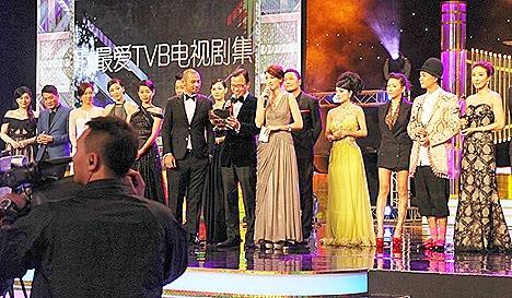 STARHUB TVB AWARDS 2013 HONG KONG CELEBRITIES IMichael Miu, Linda Chung, Raymond Lam, Myolie Wu, Tavia Yeung, Bosco Wong, Niki Chow, Kenneth Ma, Him Law, Michelle Yim, Kate Tsui, Ruco Chan, Christine Kuo, Jason Chan, IN SINGAPORE