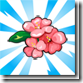 viral_cherryblossompark_red_blossoms_75x75[3]