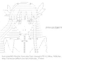 [AA]Shiba Miyuki (The Irregular at Magic High School)