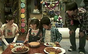 Marumo - Cake