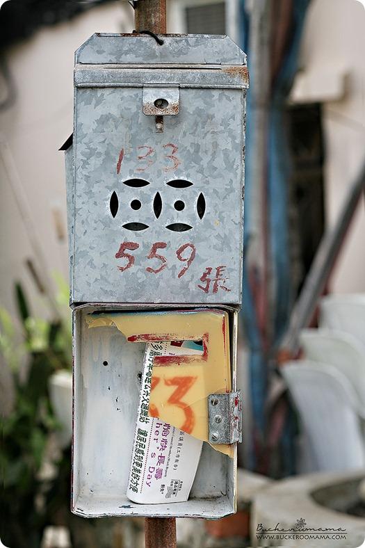Mailbox-(1)