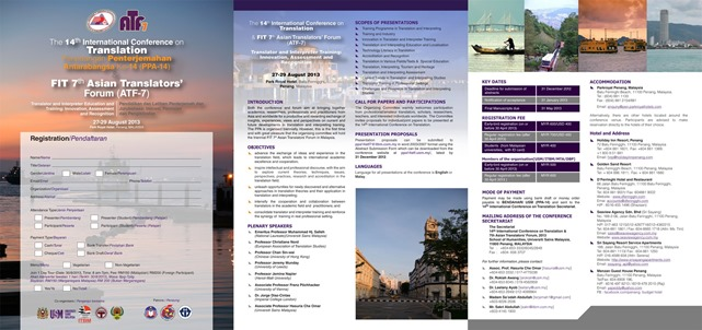 brochure-ppa14-atf7-2013-back