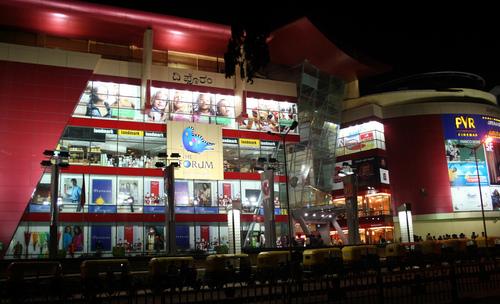 Forum Mall Bangalore.jpeg