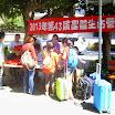 2013年8月4-10日新竹教區聖體生活營