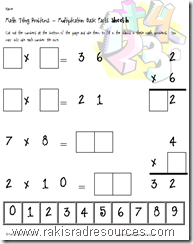 Free, printable multiplication fact puzzle to help students work on problem solving and multiplication facts at the same time.