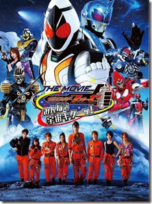 600full-kamen-rider-fourze-the-movie--everyone,-space-is-here!-poster