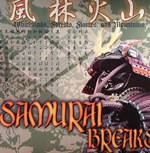 風林火山 Samurai Breaks