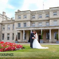 Wokefield-Park-Wedding-Photography-LJPhoto-MCN-(119).jpg