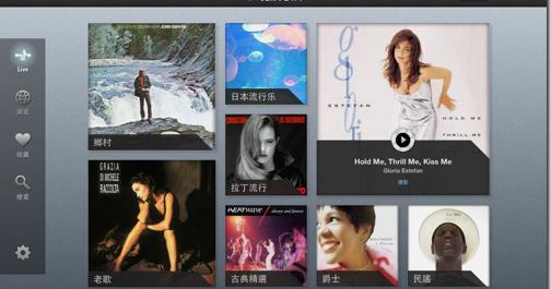 TuneIn Radio 廣播電台 App 原來可以變身 Live 音樂 DJ
