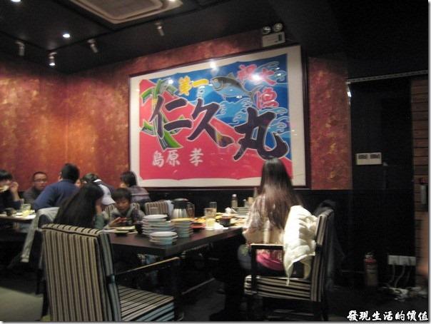上海壽司天家。壽司天家古北店的店內一隅。