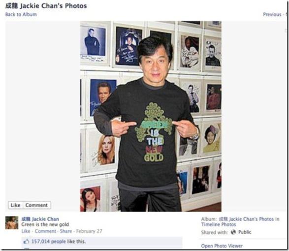 jackie-chan-facebook-10