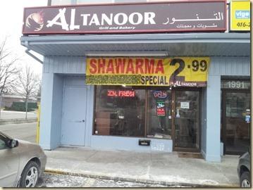Al Tanoor