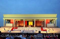 Glória Ishizaka - PL 2014 - Kyosso sai - apresentação 5 a