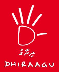 wpid-dhiraagu