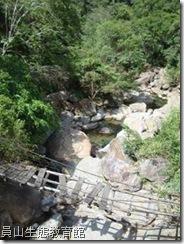 從前的吊橋