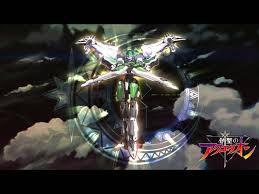 Hình Ảnh Genesis of Aquarion