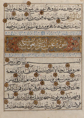 Page from a Koran, Sura 79, verses 40-46; sura 80, verses 1-19 | Origin:  Egypt | Period: mid-14th century  Mamluk period | Details:  By the thirteenth century, a number of more cursive writing styles had replaced kufic as the preferred scripts for the Koran. One of the most prevalent such scripts was muhaqqaq , notable for its tall, slender verticals and sweeping sublinear strokes. The other popular cursive script was thuluth , reserved primarily for monumental inscriptions on objects, buildings, and chapter headings as is evident here. The page on view includes verses from two chapters, al-Nazi`at (Those Who Drag Forth) and Abasa (He Frowned) that occur towards the end of the Koran. The first reminds Muslims of the coming of the Day of Judgment, while the second sura cautions against judging people by their appearance. | Type: Ink, opaque watercolor, and gold on paper | Size: H: 41.0  W: 31.8  cm | Museum Code: F1930.59 | Photograph and description taken from Freer and the Sackler (Smithsonian) Museums.