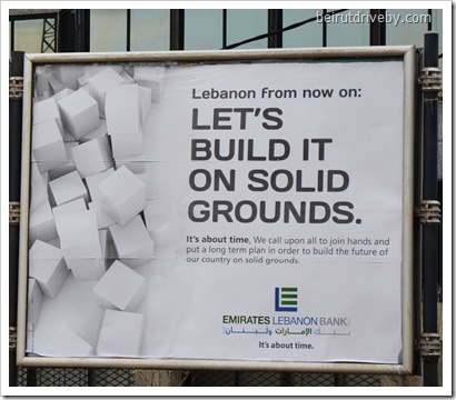 emirates lebanon bank (2)