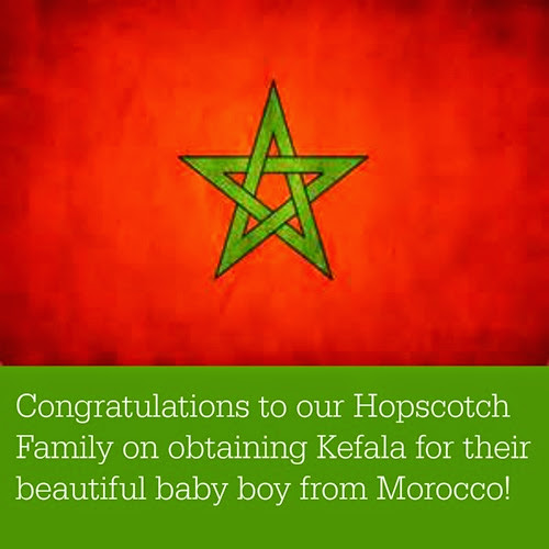 Morocco%20Kefala%20Celebration%2007-22-2014