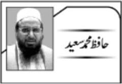 Hafiz Muhammed Saeed