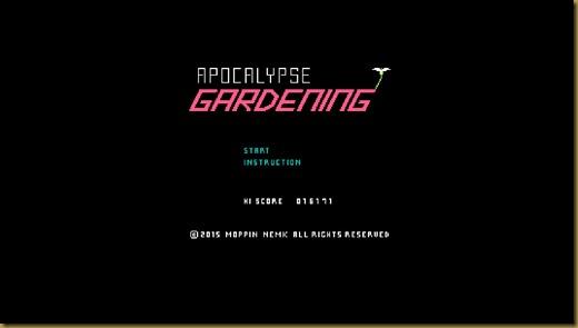 ApocalypseGardeningタイトル