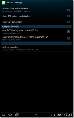 device-2014-01-06-155738