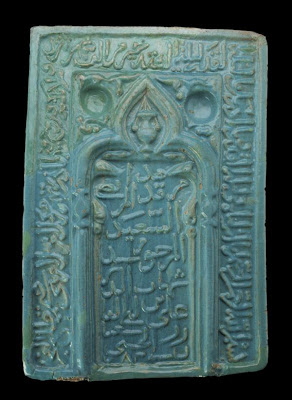 Tile in the shape of a mihrab | Origin:  Iran | Period: 13th century | Details:  Not Available | Type: Stone-paste, molded, with turquoise glaze | Size: H: 61.3  W: 42.2   D: 7.6  cm | Museum Code: S1987.89 | Photograph and description taken from Freer and the Sackler (Smithsonian) Museums.
