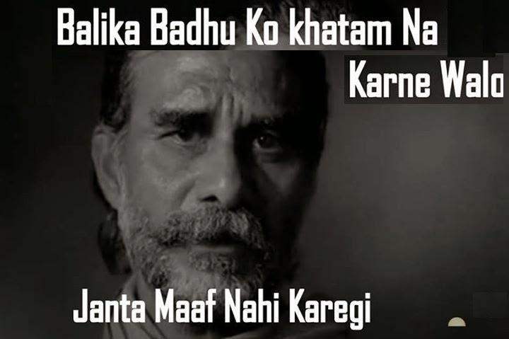 Janta Maaf Nai Karegi - Balika vadhu ko khatam na karne walo JMNK by Vikrmn CA Vikram Verma Author 10 Alone
