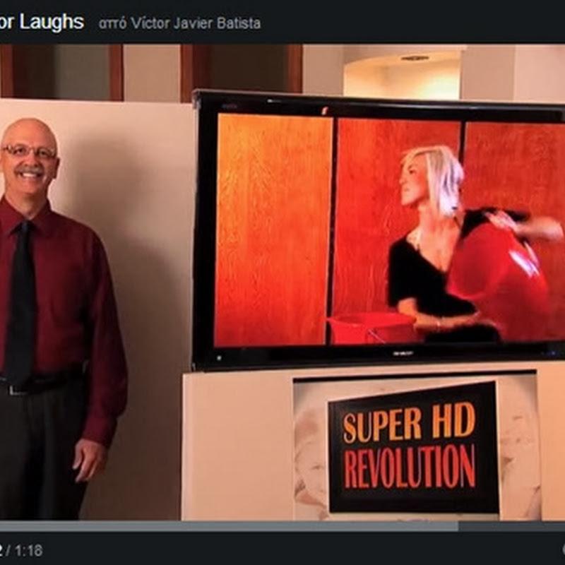 Σούπερ HD 3D TV