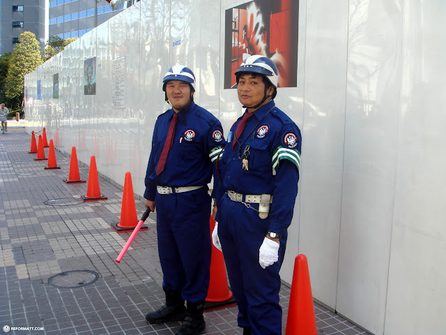 security guards in shinjuku in Shinjuku, Tokyo, Japan