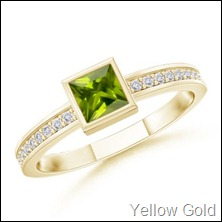 Square Peridot and Round White Sapphire Ring