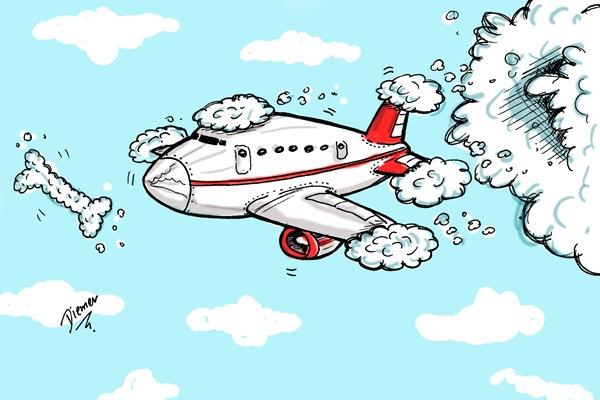 Cartoon AUAUvião