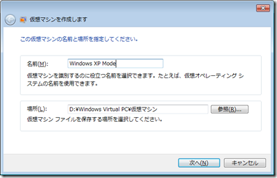 windows7-xpmode-09