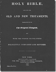 John Calvin Davis Bible Copyright page