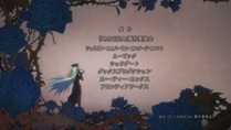 [HorribleSubs]_Amnesia_-_01_[720p].mkv_snapshot_23.22_[2013.01.09_22.51.08]