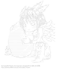[AA]ハーピー (波打際のむろみさん)