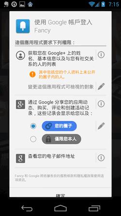 google  account-07