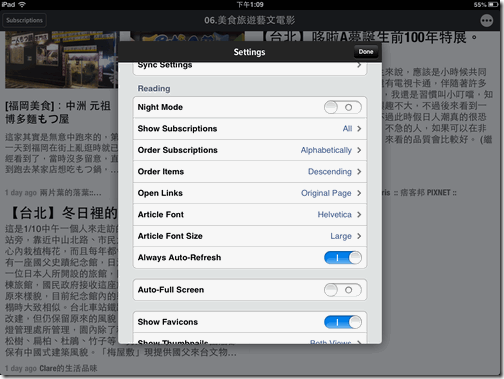 Newsify RSS Reader-07