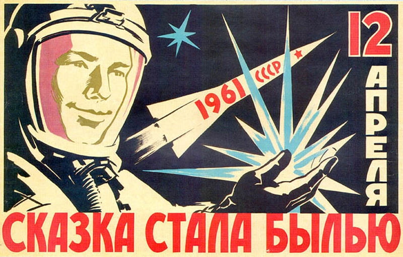 spaceiscallingforyougagarin-4.jpg