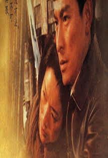 Thiên Nhược Hữu Tình 3: Phong Hỏa Giai Nhân - A Moment Of Romance :Season 3