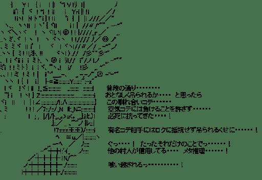 伊藤開司(カイジ)