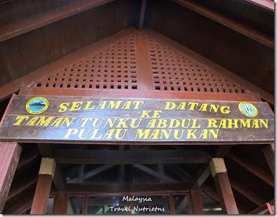 沙巴亞庇馬努干島 Manukan (13)