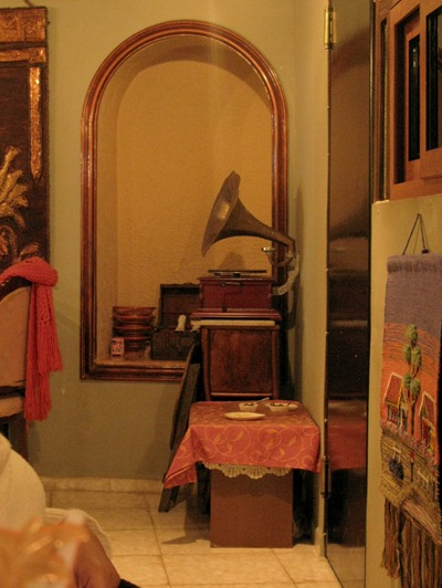 Gramophone