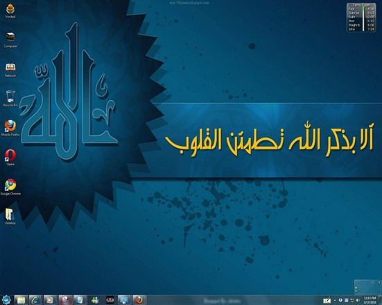Islamic Windows 7 Theme