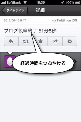 IMG_6368.jpg