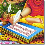 [Valmiki writing the Ramayana]
