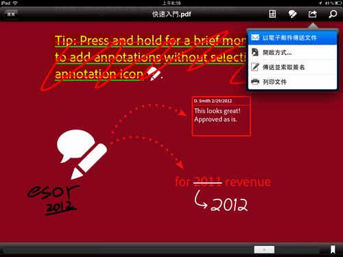 adobe reader app-11