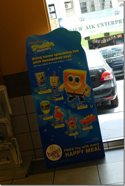 Spongebob @ McDonald's