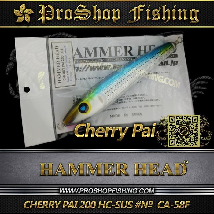 hammerhead CHERRY PAI 200 HC-SUS #№ CA-58F.7_thumb